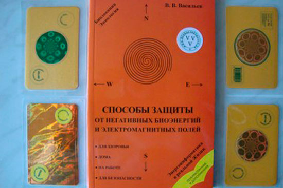 Биокорректоры Владислава Васильева